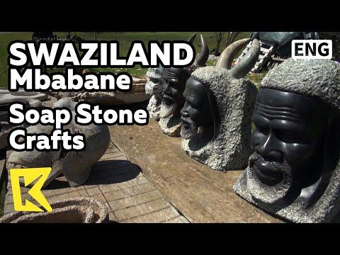 【K】Swaziland Travel-Mbabane[스와질란드 여행-음바바네]소프 스톤으로 만드는 돌 공예품/Soap Stone Craft/Souvenir