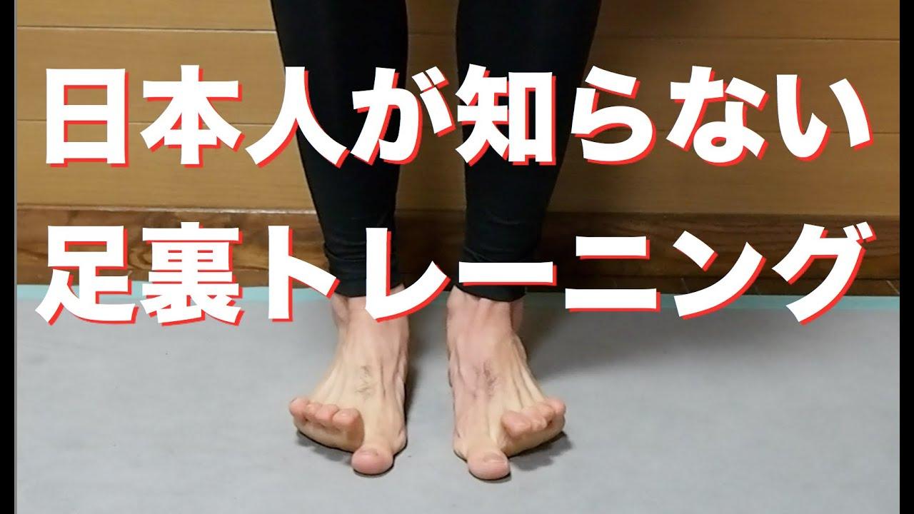 する 長く 足 中学生 を 方法