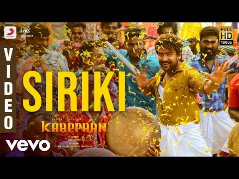 Kaappaan Siriki Video  Suriya, Sayyeshaa  Harris Jayaraj, K V Anand