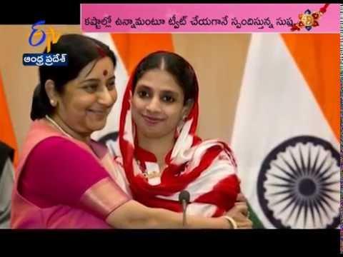 US Daily Calls Sushma Swaraj 'Supermom', Praises her Social Media Presence