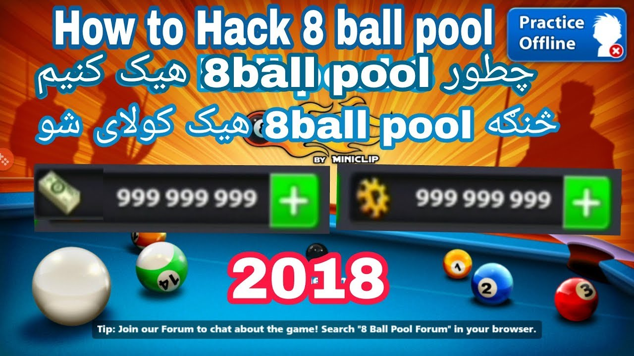 how to hack 8 ball pool || by ytech -