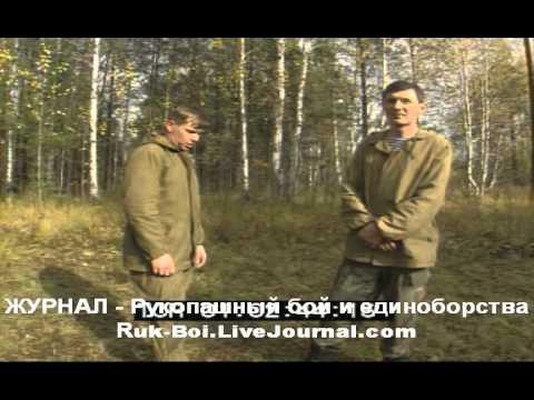 ШКВАЛ - Школа Выживания Александра Лаврова -
