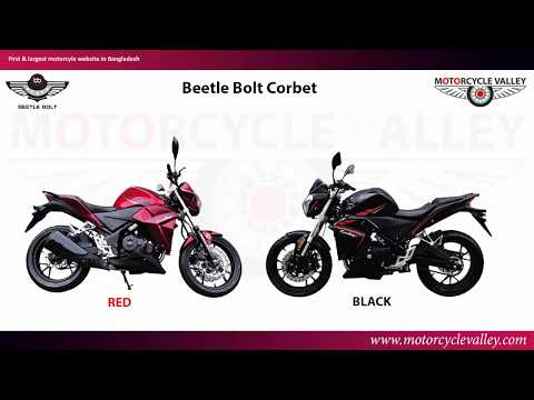 Beetle Bolt Corbet Specifications