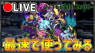 マルチURL http://static.monster-strike.com/line/?pass_code=OTc4OTky...