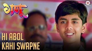 Hi Abol Kahi Swapne| Ganu | Padmanabh Gaikwad | Aadarsh Shinde | Rajesh Umale