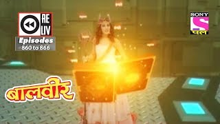 vuclip Weekly Reliv - Baalveer -  03rd Feb to 09th Feb 2018  - Episode 860 to 866