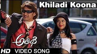 Khiladi koona full video song || athidi movie || mahesh babu || amrita rao