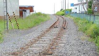 「石炭列車」の踏切撤去始まる 釧路