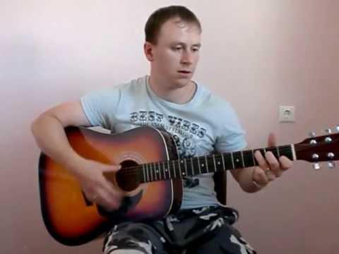 Виктор Цой - Игра (Guitar Cover)