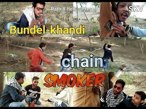 Rath x hell . (bundelkhandi chain smoker...