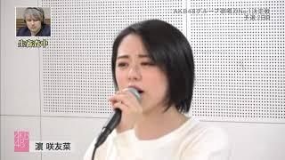 2018年12月-48G歌唱大賽-濱咲友菜CUT.