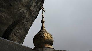 Скальный монастырь Феодора Стратилата Челтер Коба Крым(, 2016-01-29T11:54:31.000Z)