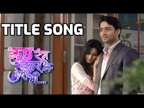 Pehli Dafa Hai Song - Kuch Rang Pyaar Ke Aise Bhi (Title Song)- Sony TV