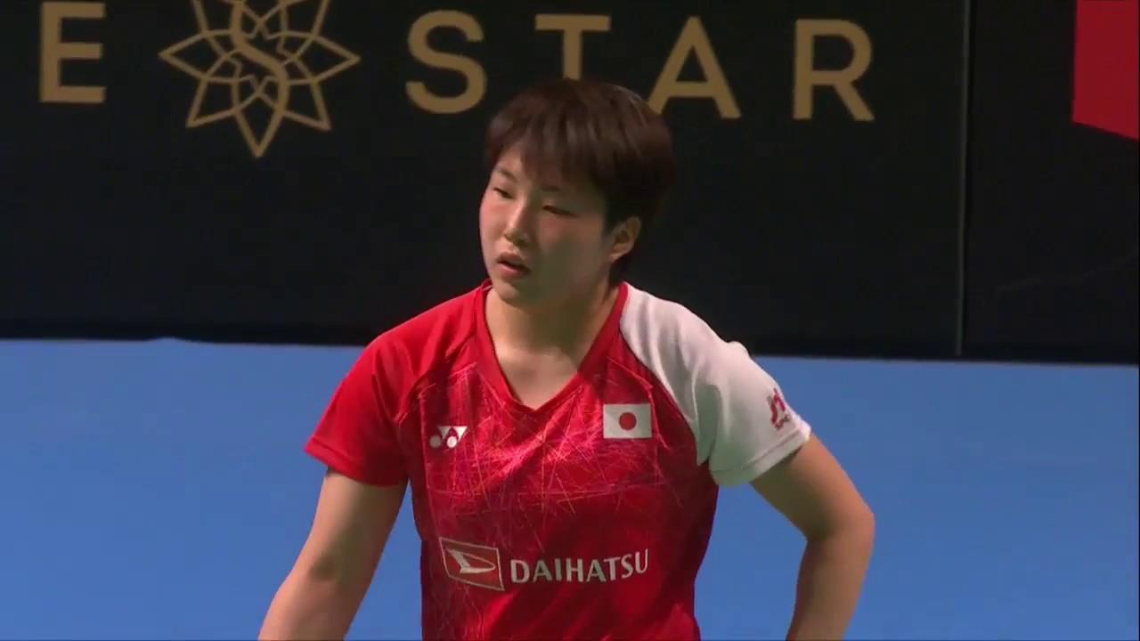 CROWN GROUP Australian Open 2017