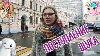 видео Как поступить в ВТУ им.Щепкина на актерский факультет в 2015 году?