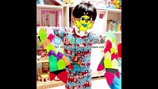 종이접기 미술활동 그림샘 방문미술 9월 회원작품 3
