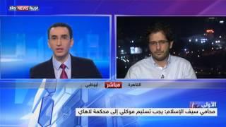حكم بإعدام سيف الإسلام القذافي