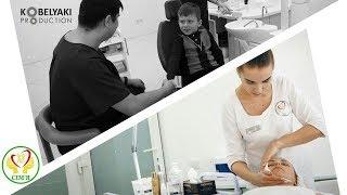Клініка «Сім'я» – здоров'я ваше та вашої сім'ї (promo)