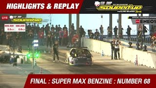 FINAL DAY 2 | SUPER MAX BENZINE | เบญจรงค์ ชมายกุล ECU = SHOP Team Thailand | RUN2