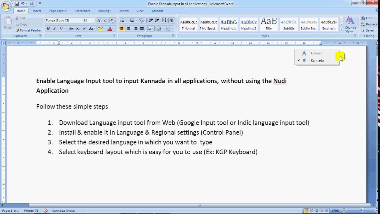 Kannada Typing Tutorial - Google input tool (Kannada ) for typing