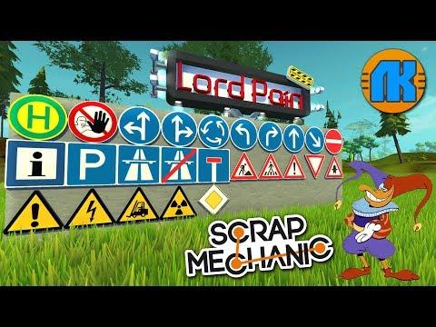 ОБЗОР МОДА ОТ LORD PAIN & QUACKERJACK В Scrap Mechanic \ СКАЧАТЬ СКРАП МЕХАНИК !!!