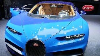 Bugatti Chiron, la voiture la plus exclusive du salon de Genève