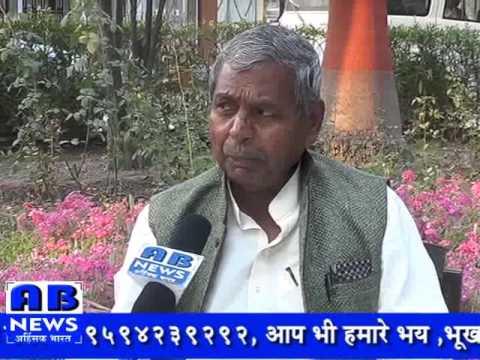 Ram Saran Verma INTERVEW AB NEWS WITH VINAY PATHAK