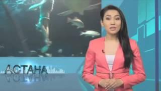 Русалки существуют! Новости из Казахстана. Казахстанская русалка!