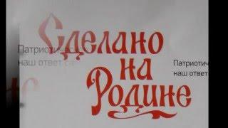 Санкционное меню ресторана(, 2014-08-17T20:47:26.000Z)