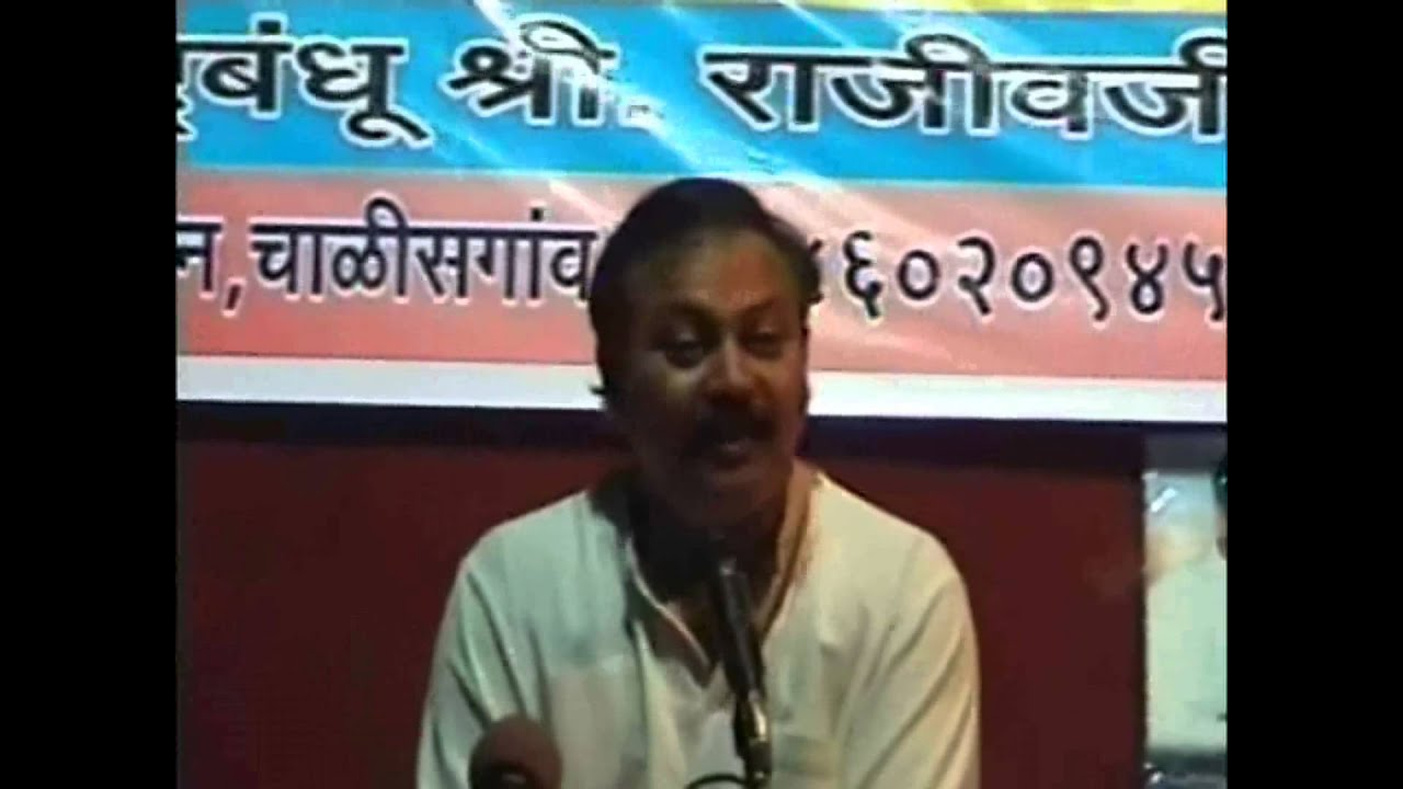 Health Lecture at Pune (part 1) - Rajiv Dixit