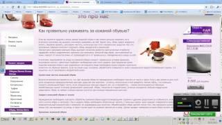 Реальный способ заработать в интернете на перепродаже от 20000 рублей в месяц, часть 1