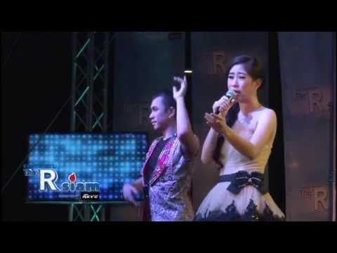 [The Rsiam | เดอะ อาร์ สยาม]ประกวดแข่งขัน ครั้งที่ 1 จ.เชียงใหม่ : จุรีรัตน์ ใจหล้า