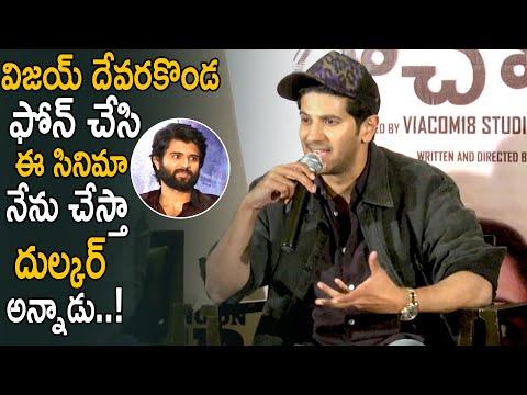 Dulquer Salman About Vijay Devarakonda || Kanulu Kanulanu Dhochaayante Movie || Life Andhra Tv