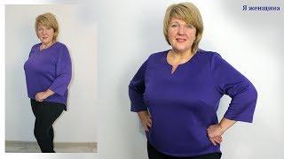 Как сшить блузу с перепадом длины. Мастер класс по раскрою и пошиву