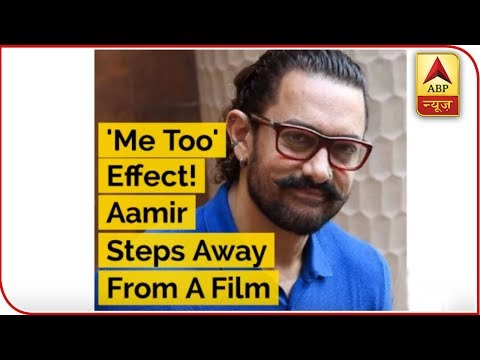 'Me Too' Effect! Aamir Steps Away From A Film | ABP News