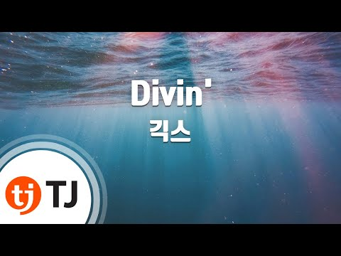 [TJ노래방] Divin' - 긱스(Geeks) / TJ Karaoke