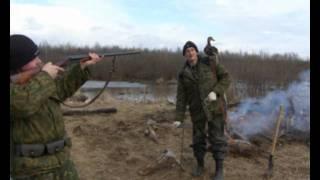 фото клип охота