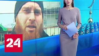 На улицы Москвы вышел шариатский патруль