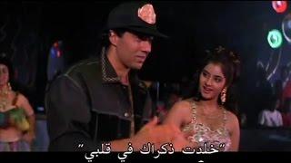 Saat Samundar 🏖 Vishwatma ⤵ Divya Bharti 💟 Sunny Deol