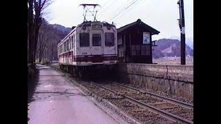 京福電鉄 越前本線P-3 想い出の鉄道シーン245