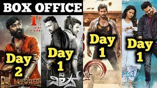 Box Office Collection Of Vada Chennai, The Villain, Sandakozhi 2 & Hello Guru Prema Kosame   2018