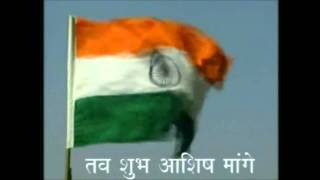 """Jana Gana Mana"" Indian national anthem Original version."