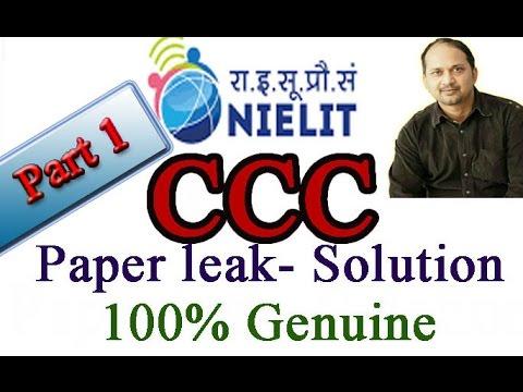 CCC 100% Genuine question paper-part1