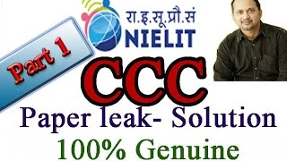 CCC 100% Genuine question paper-part1