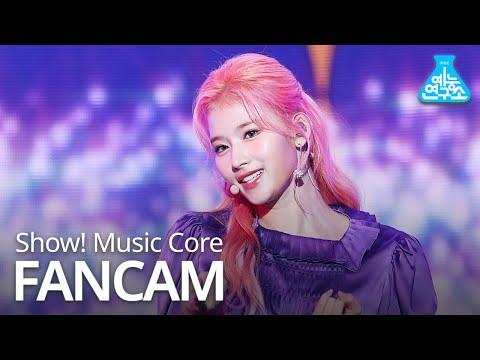 [예능연구소 직캠] TWICE - Feel Special (SANA), 트와이스 - Feel Special (사나) @쇼!음악중심 20191012