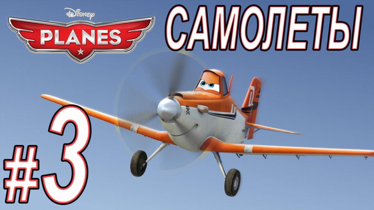 самолеты мультфильм
