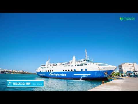 여행 가고 싶을 때 보는 영상 #바다편