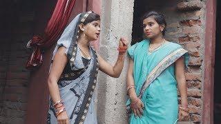 आखिर किस बात के लिए हुई दो गोतिनी के बिच में लड़ाई ,परिवारिक विडियो - Kiran Singh | Jilo Bhojpuriya