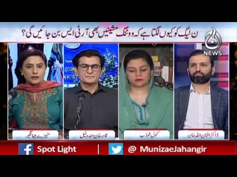 Spot Light with Munizae Jahangir - Wednesday 5th May 2021