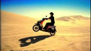 2009 Yamaha MIO (Desert )